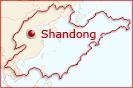 Choose the partner region Shandong